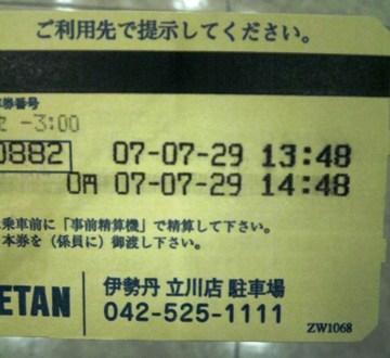Dvc00012