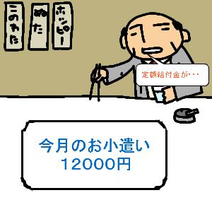 Neta_004_cocolog_oekaki_2009_06_06_