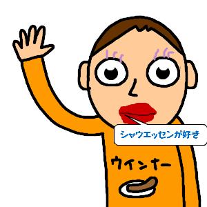 Neta_006_cocolog_oekaki_2009_06_21_