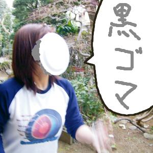 Neta_008_cocolog_oekaki_2009_07_10_