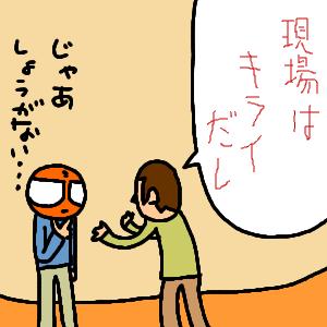 Neta_010_cocolog_oekaki_2009_07_28_