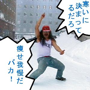 Neta_017_cocolog_oekaki_2009_09_18_