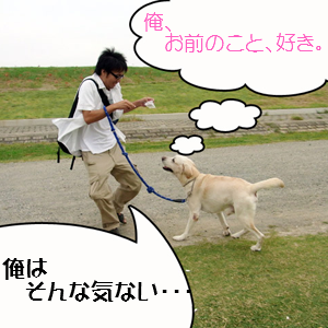 Neta_021_cocolog_oekaki_2009_10_25_