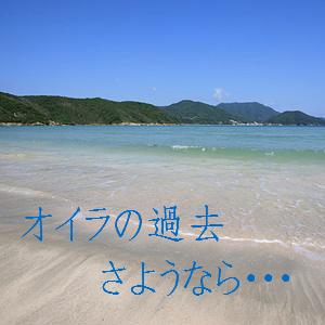 Neta_025_cocolog_oekaki_2009_11_25_