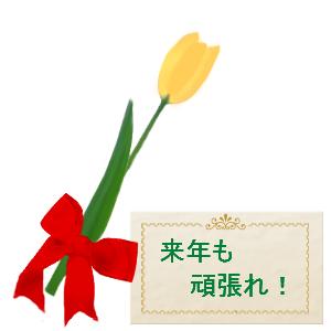 Neta_028_cocolog_oekaki_2009_12_12_