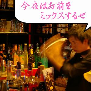 Neta_030_cocolog_oekaki_2009_12_21_