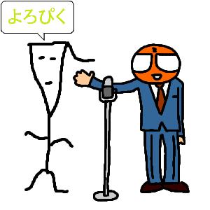 Neta_019_cocolog_oekaki_2010_01_03_