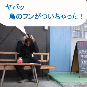 Neta_034_cocolog_oekaki_2010_01_25_
