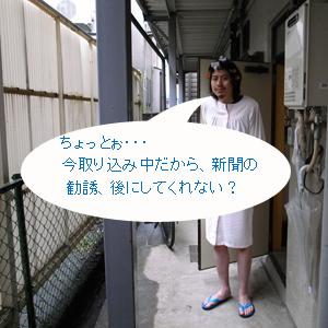 Neta_036_cocolog_oekaki_2010_02_11_