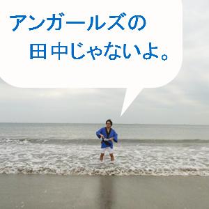 Neta_039_cocolog_oekaki_2010_03_03_