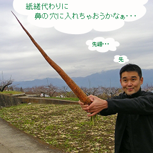 Neta_040_cocolog_oekaki_2010_03_10_